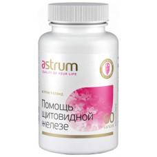Добавка для здоровья Astrum Т-Глэнд: помощь щитовидной железе 60 капс. натуральный