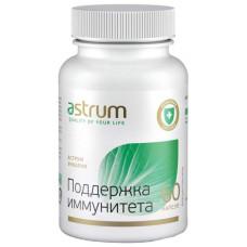 Добавка для иммунитета Astrum Ункария 60 капс. натуральный