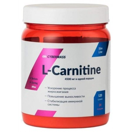 CyberMass L-Carnitine, 120 г, дюшес