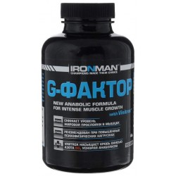 Ironman G-фактор 150 капсул без вкуса