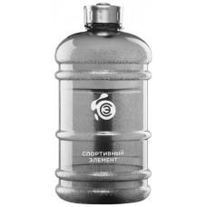 Бутылка Спортивный элемент Биотит 2200 мл серый