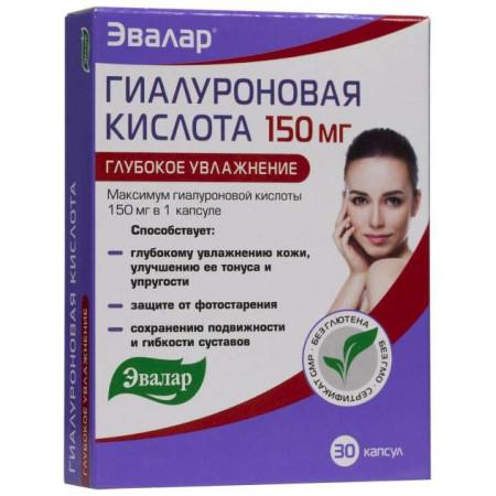 Эвалар Гиалуроновая кислота 30 капс.