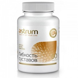 Добавка для суставов Astrum СиЭйч Комплекс: гибкость суставов 60 таблеток