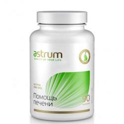 Добавка для печени Astrum Помощь печени 90 таблеток