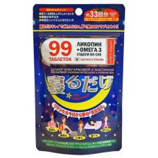 Жиросжигатель JAPAN GALS Beauty Sleep, 99 таблеток