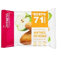 Печенье Fitness кондитерская 400 г 10 шт. яблоко