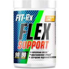 FIT-Rx Flex Support 90 tab - 90 капсул