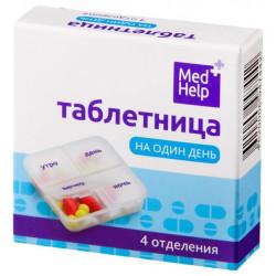 Таблетница MedHelp на 1 день 4 отделения