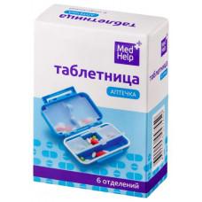 Таблетница MedHelp аптечка 6 отделений