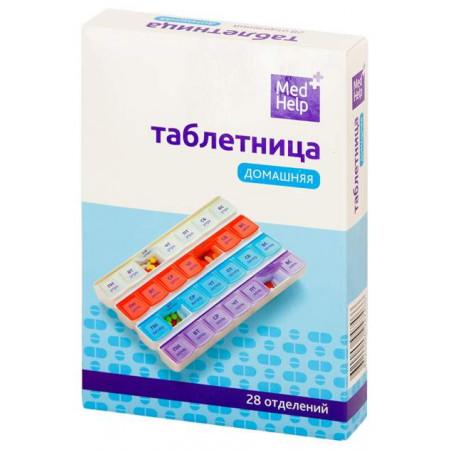 Таблетница MedHelp домашняя 28 отделений