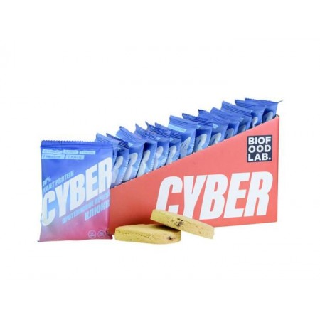Bite Печенье протеиновое Cyber 42 г, 20 шт, вкус: клюква