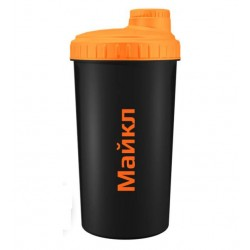 5lb Шейкер Name, 700 мл, цвет: черный оранжевая крышка Майкл