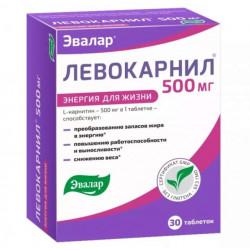 Левокарнил 500 мг, 30 таблеток, Эвалар