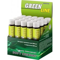 Спортивный напиток GREEN LINE лайм-каркаде - 1 ампула х 25 мл
