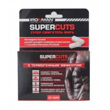 Жиросжигатель Ironman Super Cuts, 30 капсул
