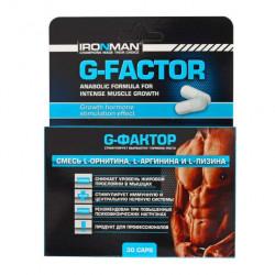 Ironman G-фактор 30 капсул без вкуса