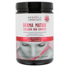 Коллаген комплекс - Neocell Derma Matrix - Collagen Skin Complex 183 gr.