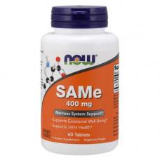 NOW SAMe 400 мг - 60 таблеток - адеметионин 400 мг аналог САМе