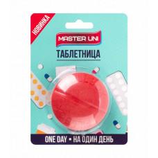 Таблетница Master Uni 0113-005 на один день