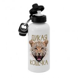 Спортивная бутылка для воды, Б_30_05 Дикая Кошечка