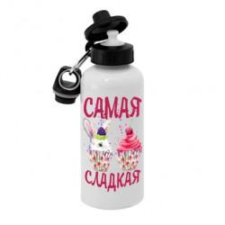 Спортивная бутылка для воды, Б_30_07 Самая сладкая