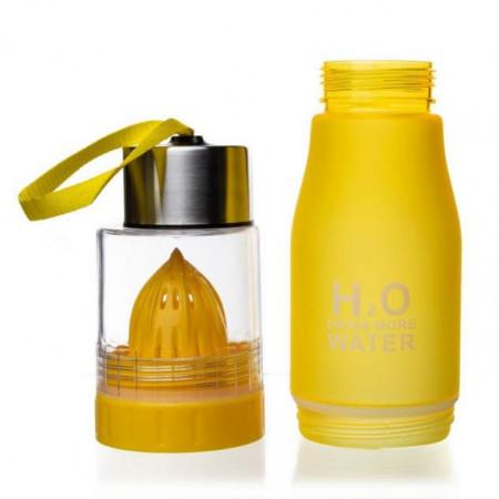 Бутылка Verona H2O 650 мл желтая