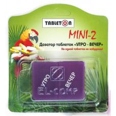 Таблетница Tableton Мини 2 в ассортименте