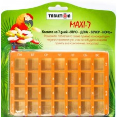 Таблетница Tableton Макси 7 в ассортименте