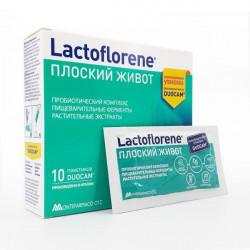 Lacoste Lactoflorene 10 пакетиков