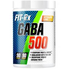 FIT-Rx Gaba 500 90 капсул
