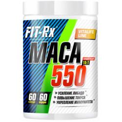 FIT-Rx Maca 550 60 капсул