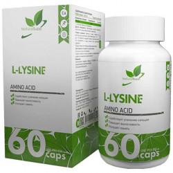 NaturalSupp L-лизин 60 капсул unflavoured