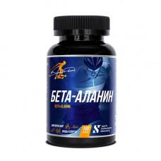 STL Бета-аланин V 100 капсул без вкуса