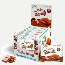Печенье Solvie Protein Biscuits 10 40 г, 10 шт., двойной шоколад