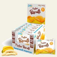 Печенье Solvie Protein Biscuits 10 40 г, 10 шт., банан