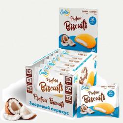 Печенье Solvie Protein Biscuits 10 40 г, 10 шт., кокос
