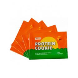 Печенье Vasco Protein Cookie 5 60 г, 5 шт., ореховое