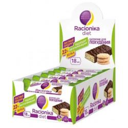 Батончик Racionika Diet 18 50 г, 18 шт., песочное печенье