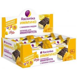 Батончик Racionika Immuno 24 30 г, 24 шт., лимон