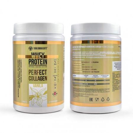 Напиток с коллагеном Rakamakafit Протеин 300 г, ваниль