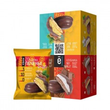 ёбатон Протеиновое печенье с суфле 50г Арахис - коробка 9шт