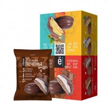ёбатон Протеиновое печенье с суфле 50г Шоколад - коробка 9шт