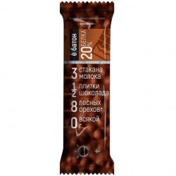 ёбатон Протеиновый батончик с орехами 40г Фундук-шоколад - коробка 20шт
