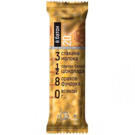 ёбатон Протеиновый батончик с орехами 40г Фундук-печенье-шоколад - коробка 20шт
