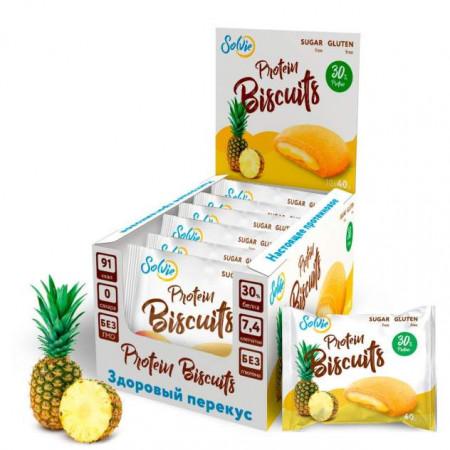 Печенье Solvie Protein Biscuits Ананас 40г - коробка 10шт