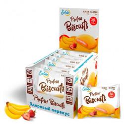 Печенье Solvie Protein Biscuits Банан-клубника 40г - коробка 10шт