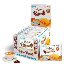 Печенье Solvie Protein Biscuits Капучино 40г - коробка 10шт