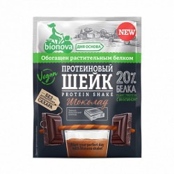 Шейк протеиновый, с шоколадом Bionova 25 г